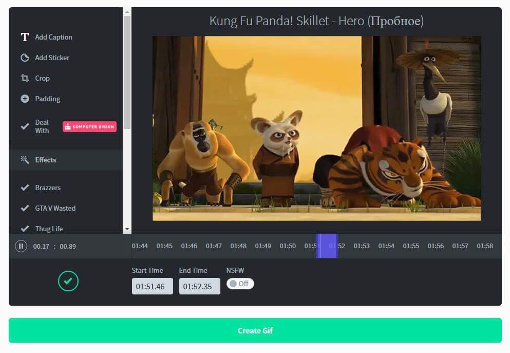 interface de création d'image GIF